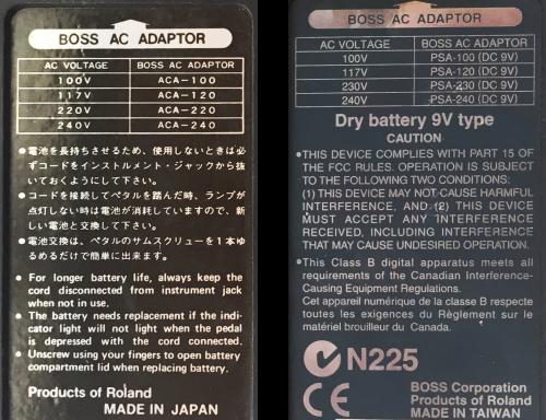À gauche, une GE-7 made in Japan qui requiert une alimentation Boss ACA. À droite, une OC-3 plus récente (made in Taïwan) qui fonctionne avec l'alimentation moderne Boss PSA.